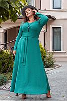 """Длинное платье в пол больших размеров """" Жаккард """" Dress Code"""