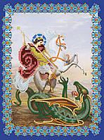Схема для вышивки иконы бисером на натуральном художественном холсте «Георгий Победоносец»