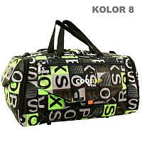Дорожная спортивна сумка RGL Model 25C