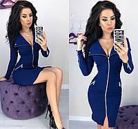 Женское облегающее платье на каждый день из стрейч джинса
