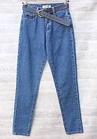 """Джинсы MOM женские стильные на поясе, размеры 25-30 """"Britany"""" купить недорого от прямого поставщика"""