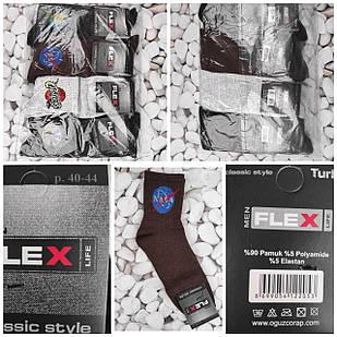 Шкарпетки чоловічі FLEX NASA & NBA чорні 000-17