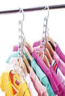 Вешалка для одежды Wonder Hanger (8 штук в упаковке)