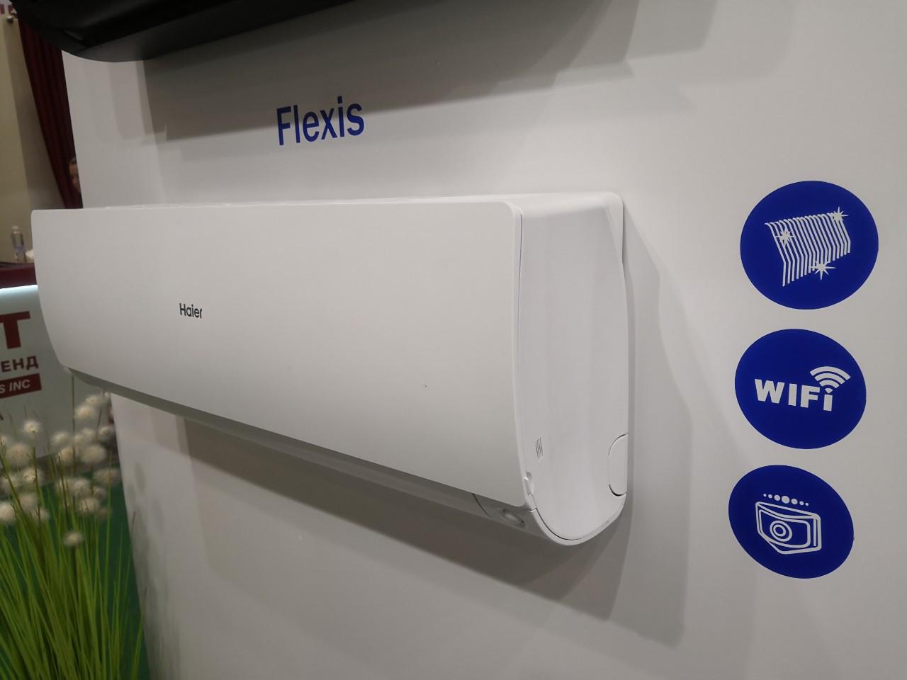 НОВИНКА 2019!!! Кондиционер HAIER FLEXIS AS50S2SF1FA Invertor + Wi-fi