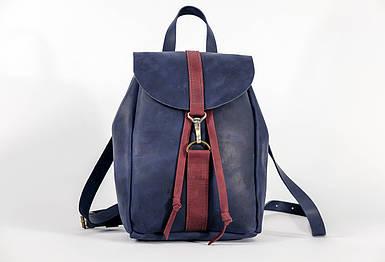 Жіночий шкіряний рюкзак Київ, розмір міні, натуральна Вінтажна шкіра колір Синій + Бордо