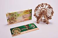 Конструктор деревянный Колесо обозрения  3D. Украина