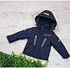 """Куртка для мальчика  код """"C 21"""" весна-осень, размеры на рост от 92 до 116 примерный возраст от 2 до 5 лет"""