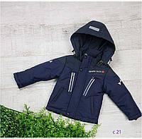 """Куртка для мальчика  код """"C 21"""" весна-осень, размеры на рост от 92 до 116 примерный возраст от 2 до 5 лет, фото 1"""