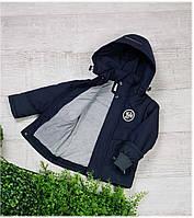 """Куртка для мальчика  код """"C 30"""" весна-осень, размеры на рост от 92 до 122 примерный возраст от 2 до 6 лет"""