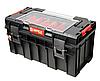 Ящик для инструментов Qbrick System PRO 500