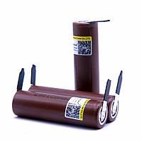 Li-ion аккумулятор LG HG2 3000mAh 3.7V 20A с никелевыми контактами, высокотоковый