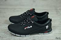 Мужские кожаные кроссовки Fila  (Реплика) (Код: F1/1 ) ►Размеры [40,41,42,43,44,45], фото 1