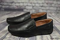 Мужские кожаные мокасины Lux  (Код: Lux 1ч/к ) ► Размеры [40,41,42,43,44,45], фото 1