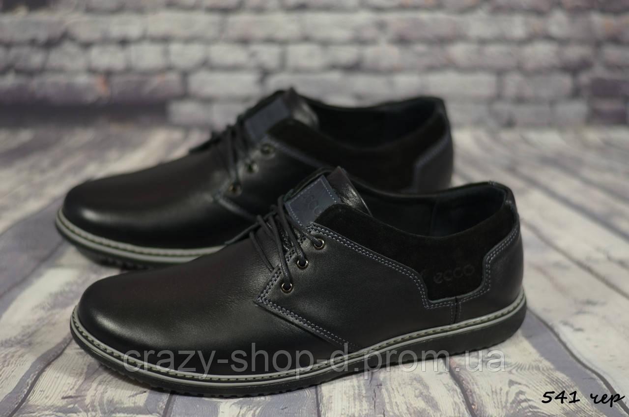 Мужские кожаные туфли Ecco (Реплика) (Код: 541 чер   ) ► Размеры [41,42]