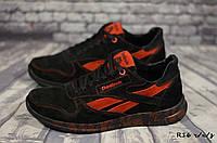 Мужские замшевые кроссовки Reebok (Реплика) (Код:  R16 ч/к/з    ) ►Размеры  [40,41,42,43,44,45], фото 1