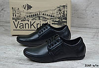 Мужские кожаные мокасины Van Kristi  (Реплика) (Код: 210 ч/к   ) ► Размеры [40,41,42,43,44], фото 1