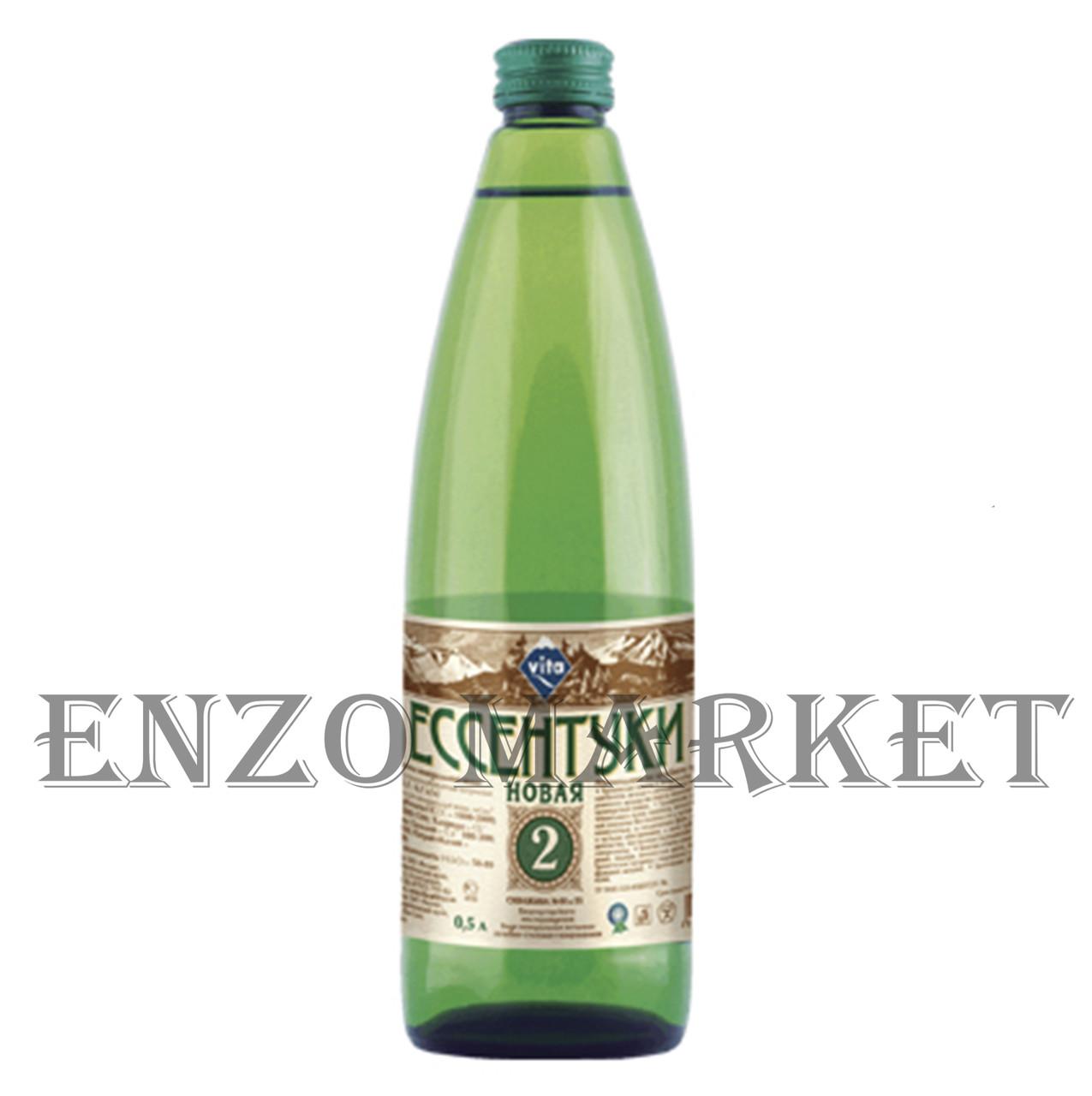 Вода Минеральная Аллея источников Ессентуки №2, 0,5 литра