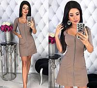 Женское платье на каждый день из стрейч джинса на молнии 42 - 48 рр