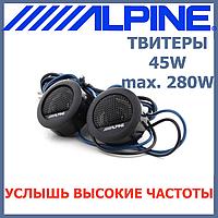 Акустика для авто Пищалки ALPINE SXE-1006TW