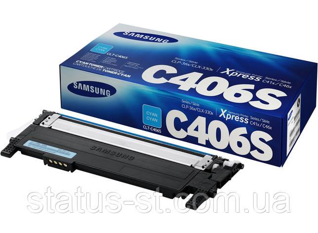 Заправка картриджа Samsung CLT-C406S cyan для принтера Samsung CLP-360, CLX-3300, CLX-3305, CLX-3305fn, 3305, фото 2