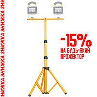 Стійка для прожектора подв. 1,6м HOROZ