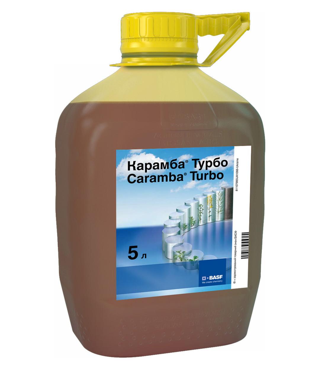 Регулятор роста Карамба Турбо, 5 л