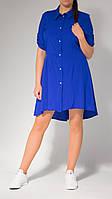 Платье рубашка с регулируемым рукавом миди от бренда Adele Leroy