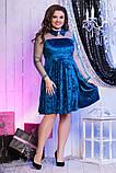 Платье женское батал, фото 3