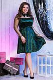 Платье женское батал, фото 4