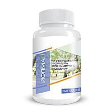 Йолман №11 - капсулы для здоровья сердечно-сосудистой системы