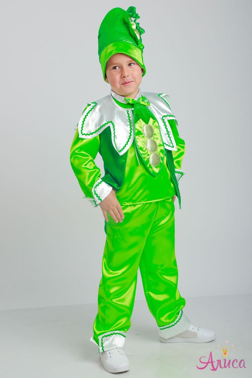 Карнавальный костюм Горох для мальчика