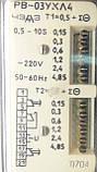 Реле времени РВ-03  УХЛ4 0,15-4,85 , 0,15-4,85сек, ~220В, фото 4