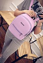 Рюкзак маленький школьный городской сиреневый  Модный Высота 25 см.