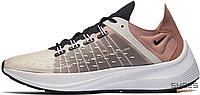 Женские кроссовки Nike EXP-X14 Terra Blush AO3170-200, Найк EXP-X14