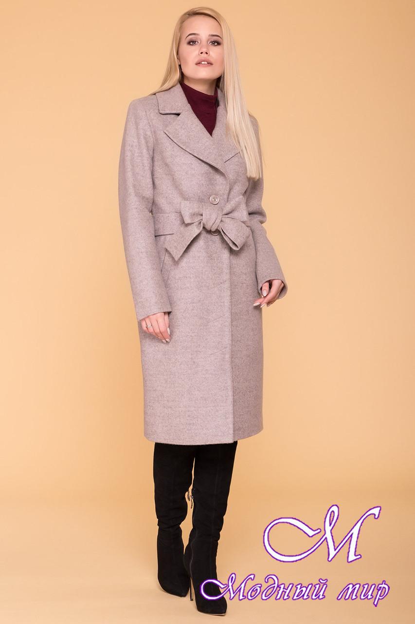 Женское бежевое демисезонное пальто (р. S, M, L) арт. Габриэлла 7878 - 43822
