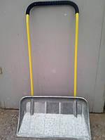 Скрепер для уборки снега 850мм, двуручный 1539-М