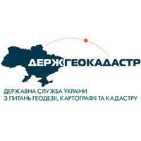 Держгеокадастр запустив оновлену версію Публічної кадастрової карти