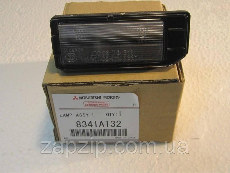 Плафон освітлення номерного знака MMC - 8341A132 ASX