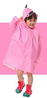 """Дитячий плащ-дощовик SUNROZ з капюшоном на кнопках """"Дракончик"""" XL Рожевий (SUN5275), фото 1"""