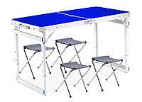 УСИЛЕННЫЙ раскладной удобный синий стол для пикника и 4 стула