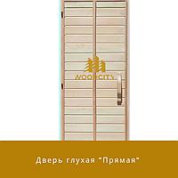"""Дверь """"Прямая"""" ольха 1 сорт"""