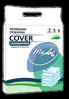Впитывающие пеленки для взрослых MyCo Cover  60x45 5 шт