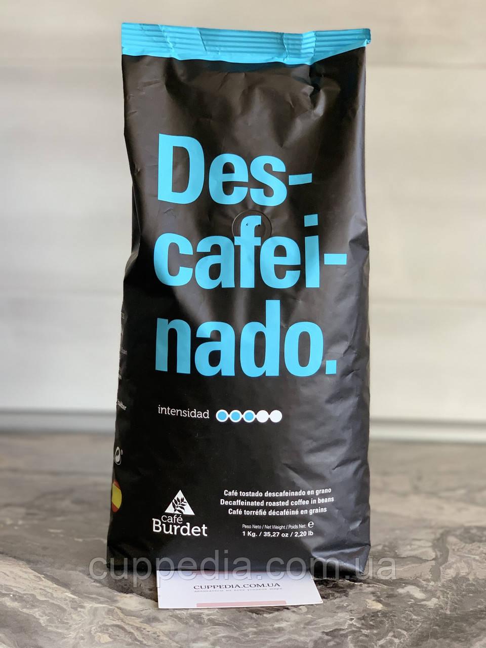 Кава в зернах Burdet Descafeinado без кофеїну 1 кг