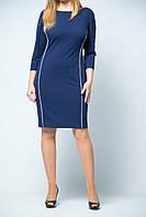 Платье женское футляр рукав три четверти   от бренда Adele Leroy