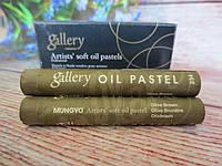 Пастель масляная мягкая MUNGYO, № 234, цвет на фото
