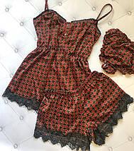 """Шелковый женский комплект-пижама """"Samantha"""" с кружевом (3 цвета), фото 3"""
