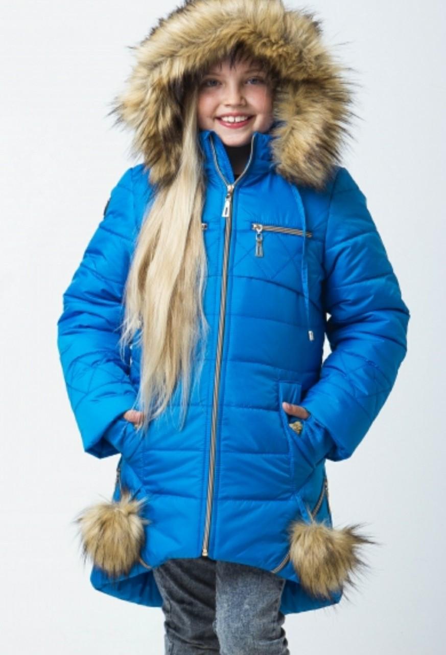 Куртки детские зимние для девочки  32-42 голубой