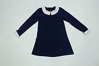 Очаровательное школьное платье для девочки рост 128.134.140.152 см