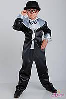 Карнавальный костюм Крота для мальчика, фото 1
