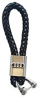 Брелок с логотипом AUDI, плетеный брелок с логотипом + карабин/черный